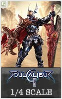 Soul Calibur II 1/4 Scale Statue: Nightmare