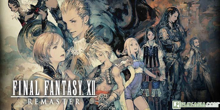 Final Fantasy XII The Zodiac Age Ultimania