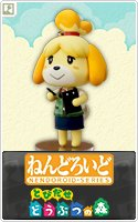 Nendoroid No. 327 Animal Crossing New Leaf: Shizue (Isabelle) (Re-run)