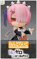 Nendoroid No. 732 Re:ZERO -Starting Life in Another World-: Ram
