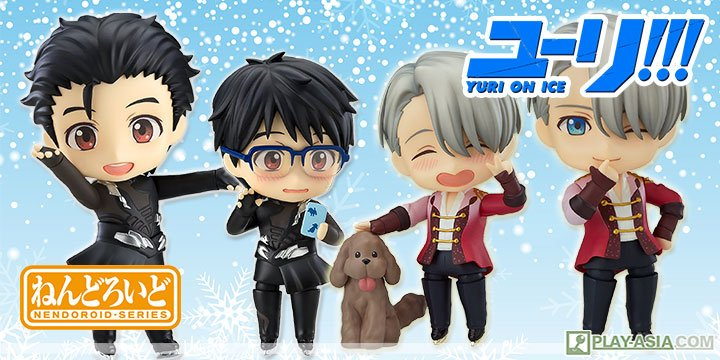Nendoroid No. 736 Yuri!!! on Ice: Yuri Katsuki