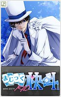 Magic Kaito 1412 Character Song - Magical Surprise Pallet