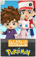Nendoroid No. 612 Pokemon: Trainer Red & Green