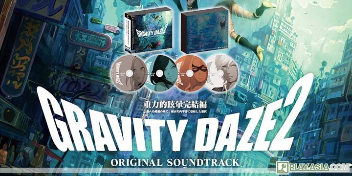 Gravity Daze 2 Original Soundtrack