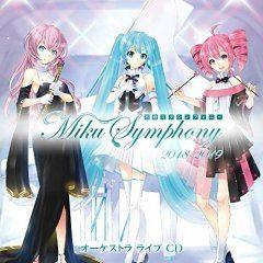 1//8 ABS PVC Figure Character Vocal Series 01 Hatsune Miku Symphony 2017Ver