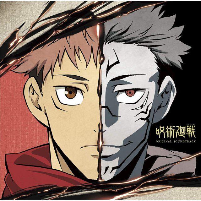 Anime Soundtrack Jujutsu Kaisen Original Soundtrack Various Artists