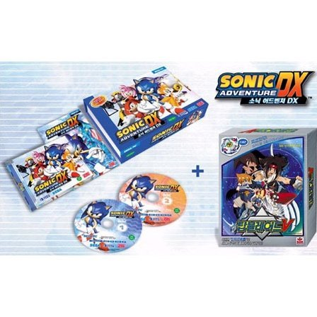 Sonic Adventure Dx Top Blade V Limited Edition