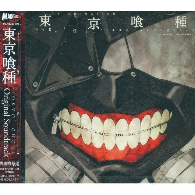 Slikovni rezultat za tokyo ghoul soundtrack