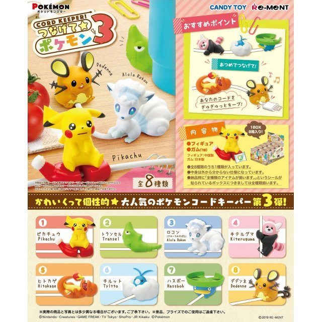 Toy WHO are YOU all 3 types Pokemon Pikachu 1BOX = 1 piece