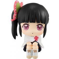 LookUp Demon Slayer Kimetsu no Yaiba: Kanao Tsuyuri
