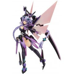 Hyperdimension Neptunia 1/7 Scale Pre-Painted Figure: Purple Heart (Re-run) Alter