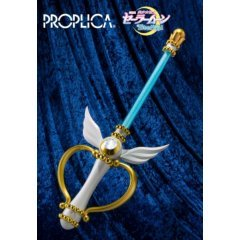PROPLICA Bishoujo Senshi Sailor Moon Eternal: Moon Kaleidoscope Bandai Spirits