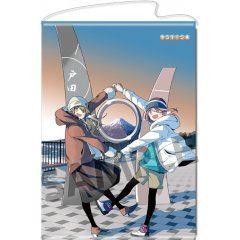 Yurucamp B2 Wall Scroll: Original Edition Vol. 4 D Hobby Stock