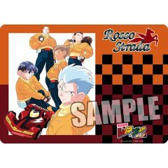 Bakuso Kyodai Let's & Go! Rosso Strada Character Rubber Mat Broccoli