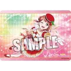 Love Live! Nijigasaki Academy School Idol Club Uehara Ayumu Character Rubber Mat Broccoli