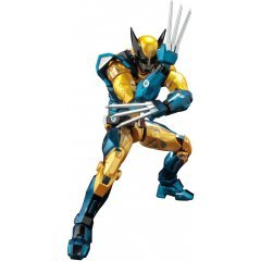 Fighting Armor X-Men Action Figure: Wolverine Sentinel