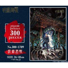 Jujutsu Kaisen Jigsaw Puzzle: 300-1709 (300 Pieces) Ensky