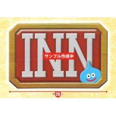 Dragon Quest AM Inn Sign Room Light Taito