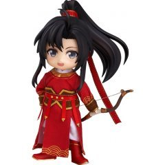 Nendoroid Doll The Master of Diabolism: Wei Wuxian Qishan Night-Hunt Ver. [GSC Online Shop Limited Ver.] Good Smile Arts Shanghai