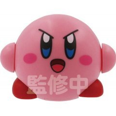 Kirby's Dream Land Pullback Collection: Kirby Stretched Out PBC-K02 Ensky