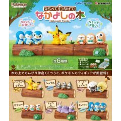 Pokemon Nakayoshi Friends (Set of 6 Pieces) Re-ment