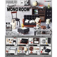 https://www.play-asia.com/peanuts-snoopys-mono-room-set-of-8-pieces-re-run/13/70e9r9