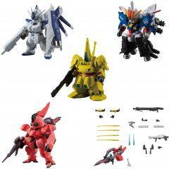 FW Gundam Converge #Plus02: Gundam (Set of 5) Bandai Entertainment