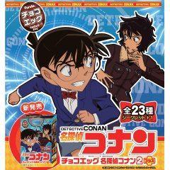 Detective Conan Choco Egg (Set of 10 Pieces) Furuta