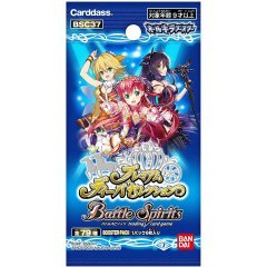 Battle Spirits All Kira Booster Premium Diva Selection Booster Pack BSC37 (Set of 20 Packs)