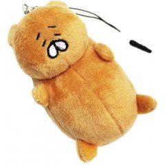 Himouto! Umaru-chan R Plush Strap: Hamsaburou Cospa