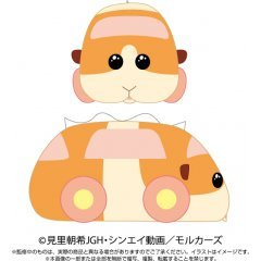 Pui Pui Molcar - Plush Tissue Cover Potato Bandai Namco Arts