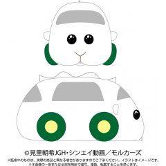 Pui Pui Molcar - Plush Tissue Cover Shiromo Bandai Namco Arts