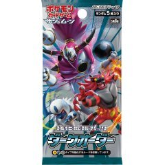 Pokemon Card Game Sun & Moon Enhanced Booster Pack: Dark Order (Set of 30 Packs) Pokemon