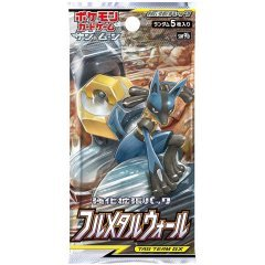 Pokemon Card Game Sun & Moon Enhanced Booster Pack: Full Metal Wall (Set of 30 Packs) Pokemon
