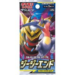 Pokemon Card Game Sun & Moon Enhanced Booster Pack: GG End (Set of 30 Packs) Pokemon