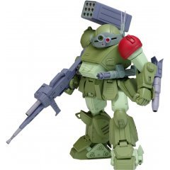 Armored Trooper Votoms 1/35 Scale Plastic Model Kit: Scopedog Red Shoulder Custom PS Ver. (Re-run) Wave Corporation