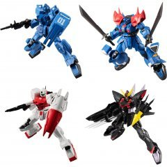 Mobile Suit Gundam G Frame 14 (Set of 10) Bandai Entertainment