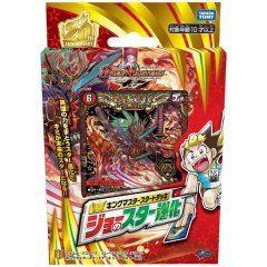 Duel Masters - TCG King Master Start Deck Joe's Star Evolution DMSD-17 TakaraTomy Japan pre