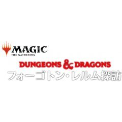 Magic: The Gathering - Adventures in the Forgotten Realms Commander Deck 4 Types Japanese Ver. (Set of 4 Decks) Wizards of the Coast