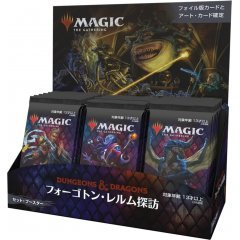 Magic: The Gathering - Adventures in the Forgotten Realms Set Booster Japanese Ver. (Set of 30 Packs) Wizards of the Coast