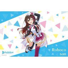 Bushiroad Rubber Mat Collection V2 Vol. 45 Hololive Production Roboco-san Hololive 1st Fes. Non Stop Story Ver. BushiRoad