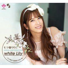 CJ Sexy Card Series Vol. 78 Riri Nanatsumori Official Card Collection -White Lily- (Set of 12 packs) Jyutoku