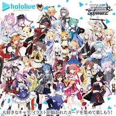 Weiss Schwarz Booster Pack Hololive Production (Set of 16 Packs) BushiRoad