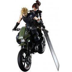 Final Fantasy VII Remake Play Arts Kai: Jessie & Cloud & Bike Set Square Enix
