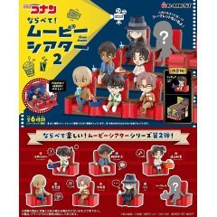 Detective Conan Line Up! Movie Theater 2 (Set of 6 Pieces) Re-ment