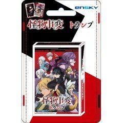 Kemono Jihen - Playing Cards Ensky