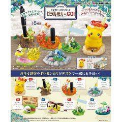 Pokemon DesQ Desktop Figure Go to the Galar! (Set of 8 Pieces) Re-ment