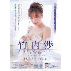 Belle série sœur aînée Vol.  4!  - Ayumu Takeuchi -Final- Trading Card (Set de 6 packs) Hits