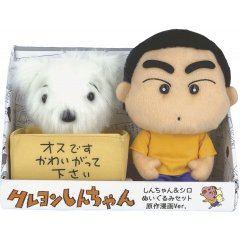 Crayon Shin-chan Original Manga Ver. Plush Set: Shin-chan & Shiro San-ei Boeki