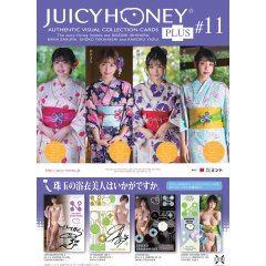 AVC Juicy Honey Collection Card Plus #11 Nozomi Ishihara & Mana Sakura & Shoko Takahashi & Kaoru Yasui Adult Trading Card (Set of 16 packs) Mint